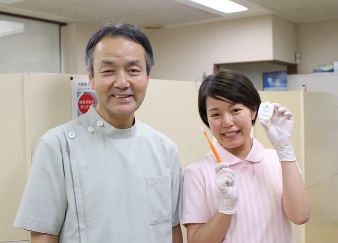 扶桑駅 出口徒歩2分 青木歯科医院のスタッフ写真4