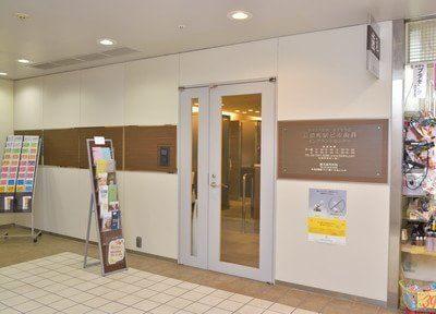 信濃町駅ビル歯科の画像