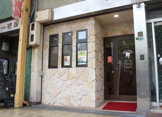 きのした歯科(中崎町駅 1番出口すぐ)の画像