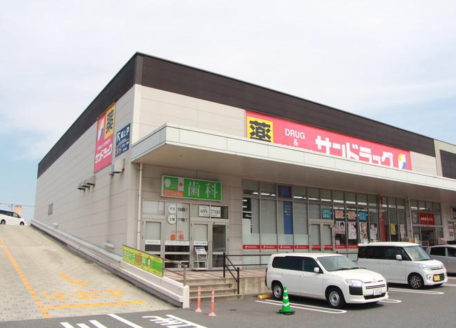 折尾駅 西口車5分 自由ヶ丘歯科写真6