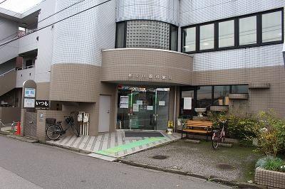 長谷川デンタルクリニックの画像