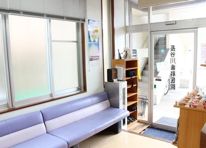 河辺駅 北口徒歩5分 長谷川歯科医院の院内写真2