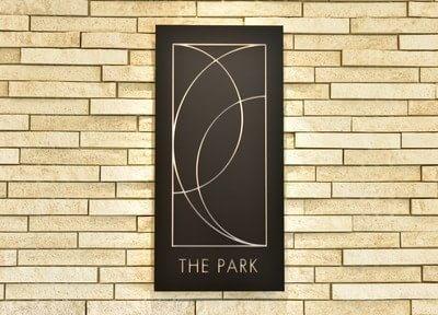西鉄久留米駅 東口車 5分 久留米中央公園歯科 THE PARKの外観写真7