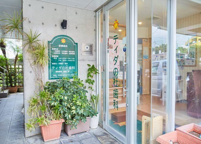 古島駅 西口バス10分 ティダの杜歯科写真6