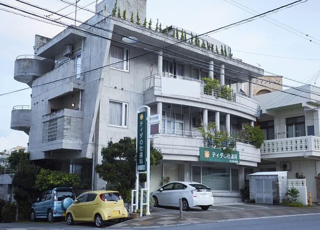 古島駅 西口バス10分 ティダの杜歯科写真7
