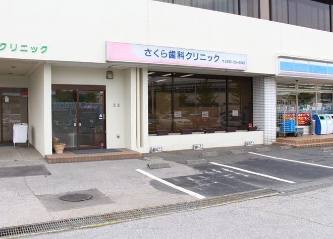 新白岡駅東口 車10分 さくら歯科クリニックの外観写真7
