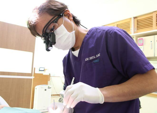青木歯科の画像