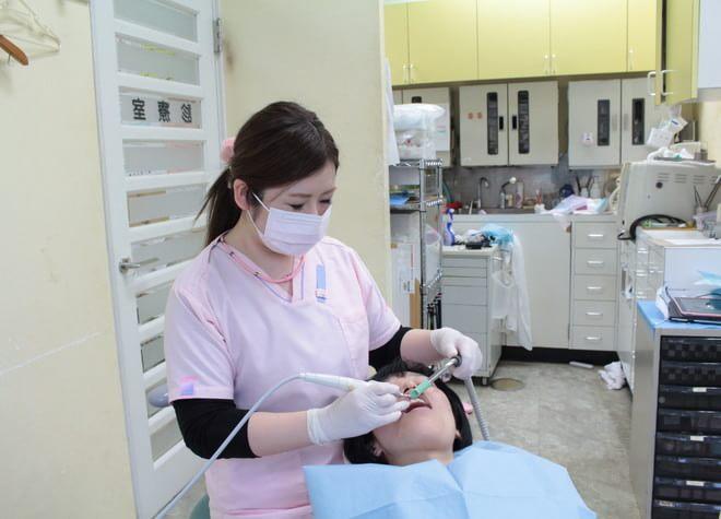とがし歯科医院の写真2