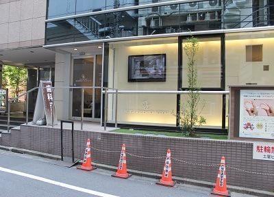 高田馬場駅 早稲田口徒歩 3分 高田馬場駅前デンタルクリニックのその他写真7