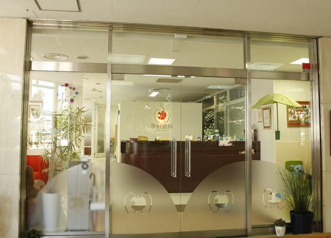 平崎歯科の写真7