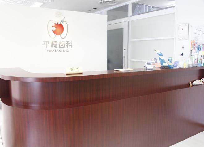 福井駅(福井県) 西口徒歩 2分 平崎歯科の院内写真6