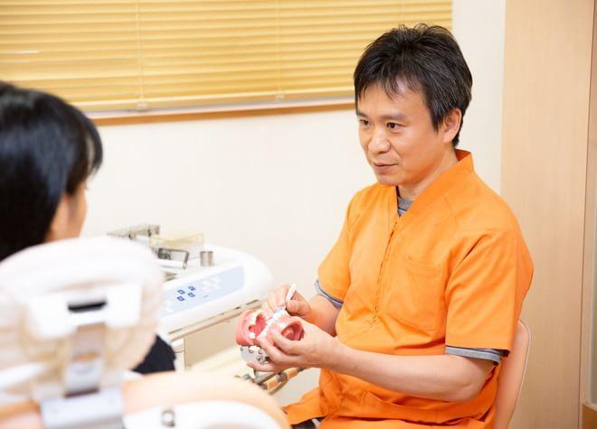 糀谷駅 中央口徒歩1分 糀谷歯科医院写真3