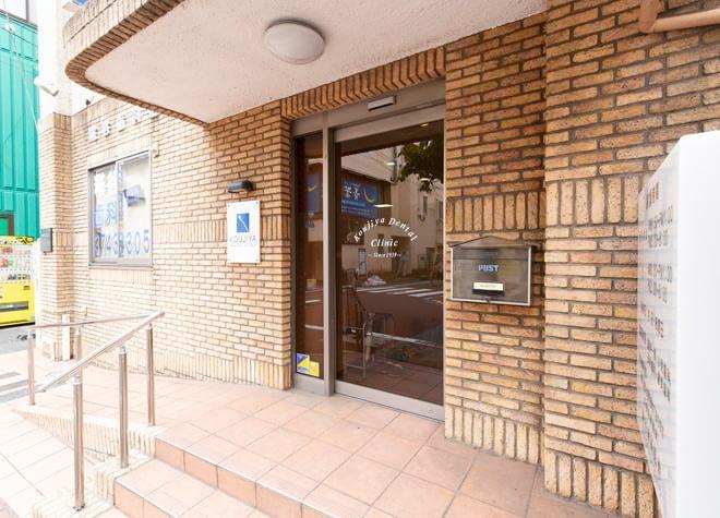 糀谷駅中央口 徒歩2分 糀谷歯科医院の写真4