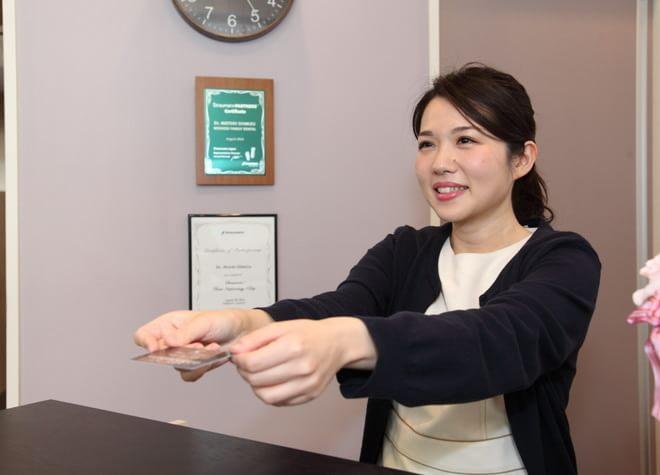 西荻ファミリー歯科医院の画像