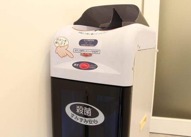 武蔵新城駅 南口徒歩 1分 新城あおば歯科の院内写真2