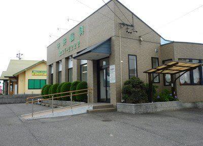 岩倉駅(愛知県)1番出口 徒歩8分 中井歯科医院のその他写真7