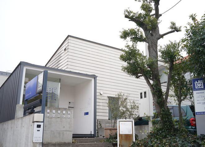 西荻窪駅 北口バス 9分 善福寺歯科クリニックの外観写真7