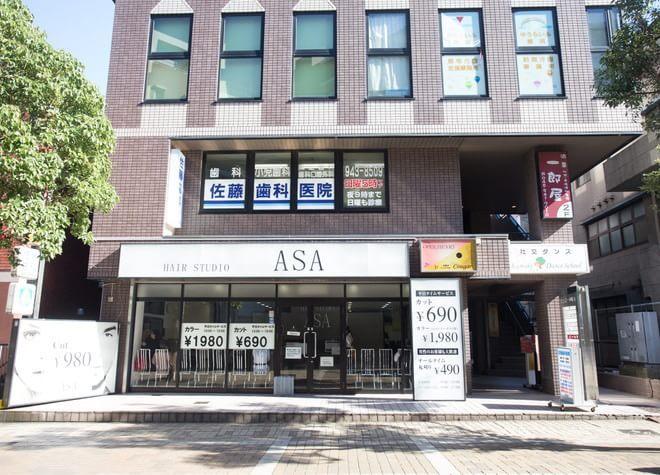 仲町台駅 出入口1徒歩 1分 佐藤歯科医院の外観写真2