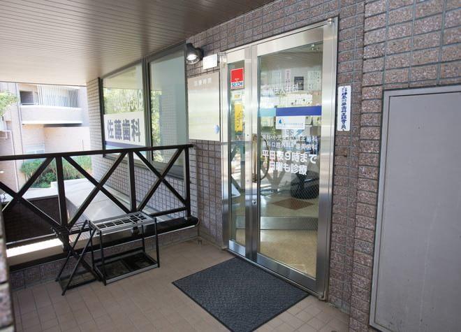 仲町台駅 出入口1徒歩 1分 佐藤歯科医院の外観写真5