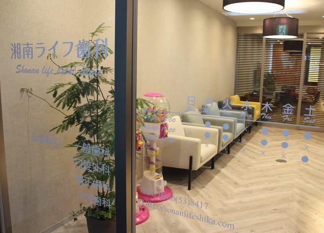 藤沢駅 南口徒歩 3分 湘南ライフ歯科の院内写真2