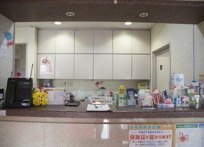 新栄町駅(福岡県) 出口車5分 やまもと歯科医院(中白川町)写真7