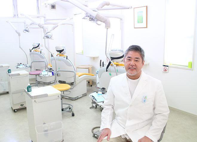 南守谷ファミリー歯科の画像