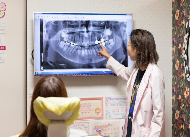 倉敷駅 出口徒歩 19分 わたなべ歯科医院のその他写真6