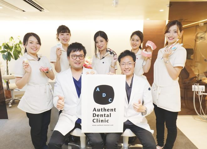 Authent Dental Clinic