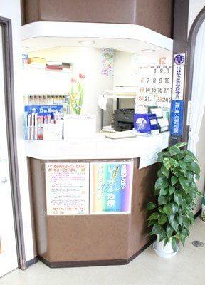 茅ヶ崎駅 南口徒歩16分 南湖歯科クリニックの院内写真1