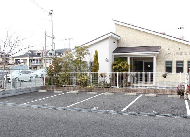 北花田駅 3番出口徒歩 15分 ひがしの歯科医院写真1