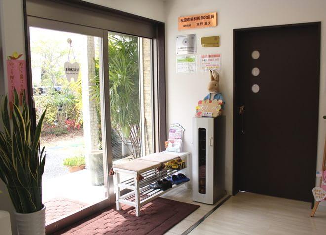 北花田駅 3番出口徒歩 15分 ひがしの歯科医院の院内写真6