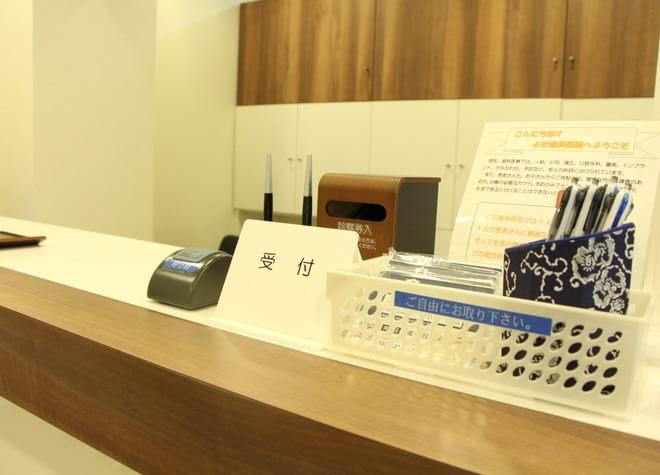【千歳烏山駅 徒歩5分】 よだ歯科医院の院内写真2