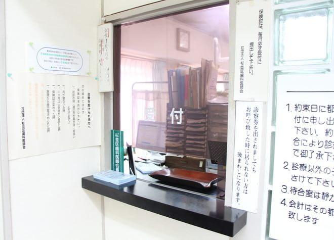 明大前駅 出口徒歩 9分 貝塚歯科医院の院内写真3