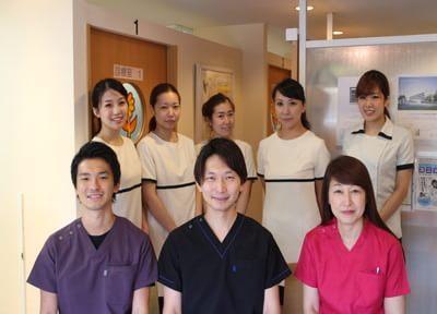 ひまわり歯科クリニック
