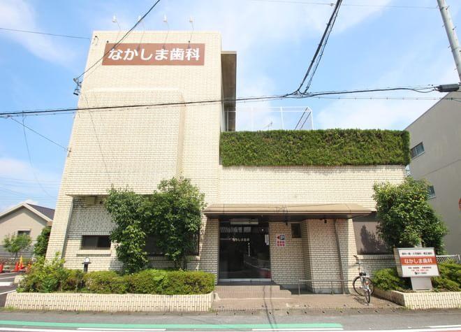 大垣駅 北口徒歩 10分 なかしま歯科の外観写真7