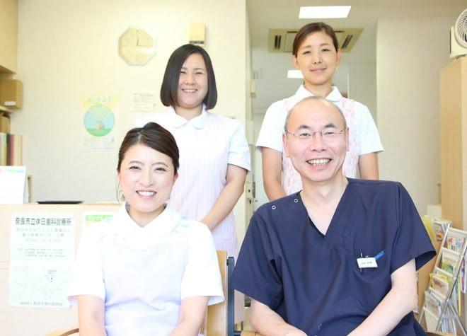 ならまちワンネス歯科の画像