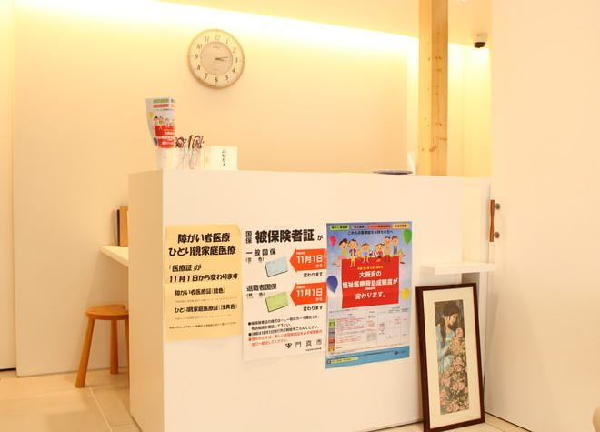 古川橋駅 出口徒歩 9分 吉岡歯科医院の院内写真5