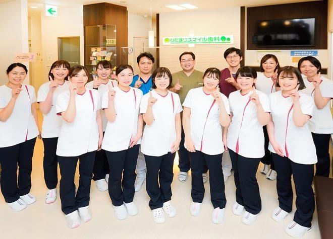歯医者さん選びに迷ってない?札幌市清田区2院のおすすめポイント