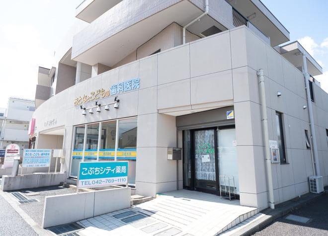 古淵駅出口 徒歩4分 古淵おとなとこどもの歯科医院の写真6