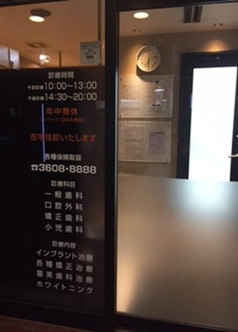 金町駅 南口徒歩4分 久保田歯科クリニック(葛飾院)の院内写真7