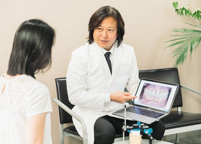 代官山アドレス歯科クリニックの写真3