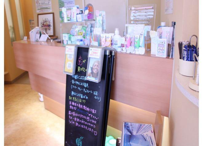 タワーサイド歯科室の画像