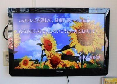 川崎駅 出口車12分 長田歯科医院の院内写真7
