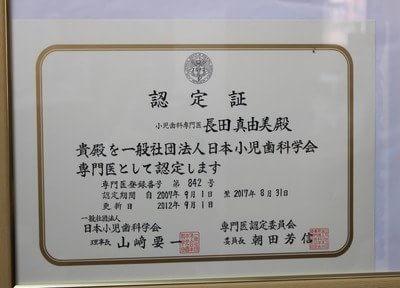 鶴見駅 西口車8分 長田歯科医院写真7