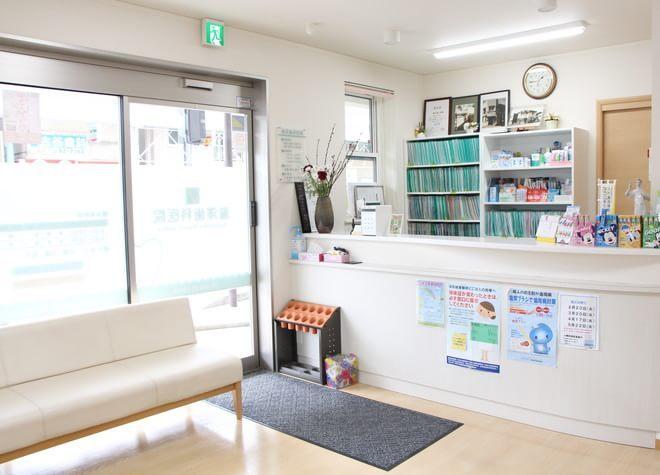衣笠駅 出口徒歩3分 瀧澤歯科医院の院内写真1