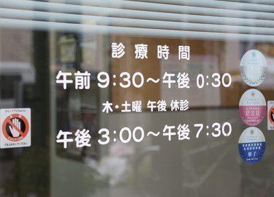 今里駅(大阪市営) 6番出口徒歩 5分 はたひら歯科のその他写真3