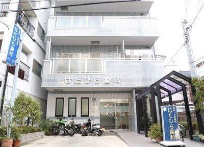 今里駅(大阪市営) 6番出口徒歩 5分 はたひら歯科のその他写真2