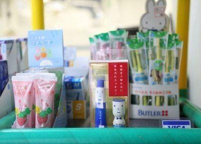 今里駅(大阪市営) 6番出口徒歩 5分 はたひら歯科のその他写真6