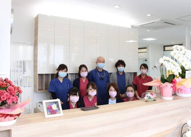 若宮歯科医院の画像