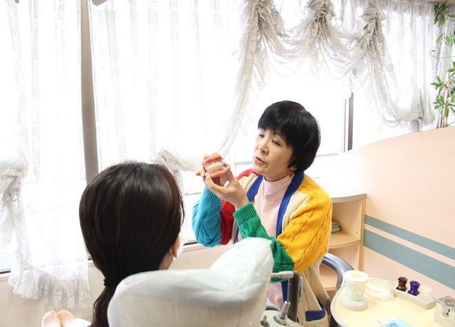 わたなべみえこ矯正歯科クリニックの画像